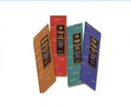 Strategies Series - 4 Books for Professionals